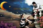 Fated To Love You พลิกเรตติ้งนำกลุ่มซีรีย์เกาหลีวัน พุธ - พฤหัส