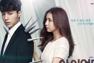 ซีรี่ย์เกาหลี Iron man ซับไทย เนื้อเรื่องและนักแสดง