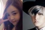 ซองมิน คิมซาอึน เป็นแฟนกัน ต้นสังกัดยืนยันแล้วทั้งสองฝ่าย