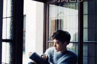 คริส (อู๋อี้ฟาน) ถ่ายแบบให้ Harper's Bazaar ในจีน