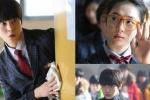 แฟชั่นคิง เปิดตัวภาพถ่ายนักแสดง ซอลลี่ f(x) อันแจฮยอน