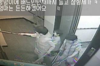เด็กเกาหลี 3 พี่น้องปกป้องคุณแม่จากคนเมา