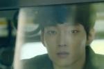 เพลงเกาหลีใหม่ Bernard Park MV I'm...