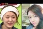 เน็ตไอดอลเกาหลี ล้างหน้าแต่ละทีทำเอาโลกตะลึง รูปเพียบ