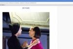 จีดราก้อน GD เดทกับแฟนสาว Kiko อย่างเปิดเผยในโซล
