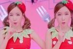 เพลงเกาหลีใหม่ Strawberry Milk MV OK