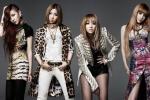 YG แถลงตอบโต้ข่าวลือการยุบวง 2NE1 และมินจีจะออกจากวง
