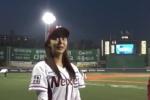 ยูอี After school สาวเซ็กซี่กับท่าขว้างลูกเบสบอลสุดน่ารัก