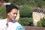แจ็คสัน GOT7 ทะเลาะกับยองจี KARA เลยถูกแซวว่าเหมือนคู่รักกัน
