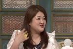 อีกุกจู เผยเคยเดทนาน 2 ปีกับไอดอลที่อายุห่างกัน 6 ปี ลือว่าคือ จิน BTS