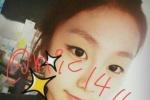 ซอจีซู Lovelyz ลือถูกมือดีแฉเรื่องอื้อฉาวทางเพศสารพัด มีลามถึง exo infinite