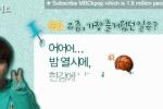 ซูโฮ exo เปิดเผยสิ่งที่ทำให้มีความสุขและหนุ่มปริศนาที่ไปเล่นบาสกลางดึกกับเขา