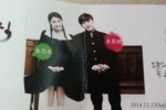 ซองมิน SJ คิมซาอึนเดินหน้าแจกการ์ดแต่งงานเตรียมแต่ง 13 ธันวา!