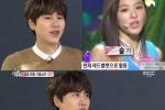 คยูฮยอน sj เผยว่าเขาออกห่างจากซึลกิ red velvet เพราะข่าวลือการเดท