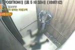 นักแสดงตลกเกาหลีทำร้ายเมีย จับเท้าเมียลากเข้าไปในลิฟต์ สุดป่าเถื่อน! (มีคลิป)