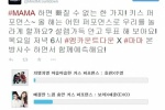 ไค exo แทมิน shinee ถูกจับคู่โหวตให้โชว์จูบใน MAMA 2014 ชาวเน็ตเกาฯจวกยับ