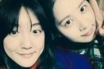 ซอฮยอน SNSD อวดภาพถ่ายกับ BADA สุดซึ้งในมิตรภาพ
