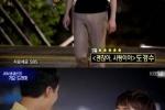 ดีโอ exo ถูกนักวิจารณ์เลือกให้เป็นอันดับ 1 ของไอดอลที่หันมาเป็นนักแสดง