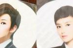 อีทึก อึนฮยอก sj สงสัยว่าถ้าทำศัลยกรรมแบบในรูปแล้วจะดังขึ้นรึเปล่า? พร้อมโพสต์รูป
