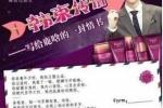 ลู่หาน ถูกบริษัทจีนนำภาพไปใช้โปรโมทโดยไม่ขออนุญาต ฟาก SM ปรึกษาทนาย