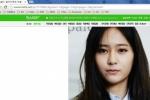 คริสตัล f(x) เนติเซ็นเกาฯทักหน้าเปลี่ยนหลังเห็นภาพถ่ายล่าสุด