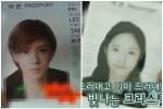 10 ไอดอลเกาหลีกับภาพในพาสปอร์ตที่ถูกเปิดเผย! แต่ต้องปิดข้อมูลน่ะ!!