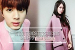 15 ไอดอลเกาหลีที่นำเทรนด์ด้วยเสื้อผ้าสีโรสควอตซ์ซึ่งจะมาแรงในฤดูใบไม้ผลิปี 2016