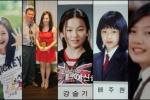 Red Velvet กับภาพถ่ายวัยเด็กสุดแบ๊วของสมาชิกทั้ง 5 คน! น่ารักแค่ไหนมาพิสูจน์!!