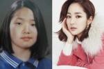 7 เซเลบดาราเกาหลีที่สวยดูเป็นธรรมชาติแต่ต่างจากภาพในอดีตของพวกเธอ....