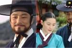 จี จิน-ฮี  ยังจำได้ไหม? พระเอกจากซีรีส์แดจังกึม ปัจจุบันเปลี่ยนไปมากแค่ไหน?