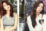 อีก 12 สาวฮอตดาราเซเลบคนดังหญิงเกาหลี! ที่มีชื่อขึ้นต้นด้วยคำว่า 'จี' !!