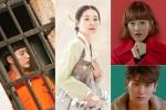 5 ละครเกาหลีที่ถูกตั้งตารอคอยการออกอากาศในปี 2017 นี้! มีแต่เรื่องน่าดู!!