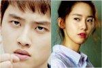 11 ใบหน้าสุดฮาของเหล่าไอดอลเกาหลีเมื่อพวกเขาแสดงสีหน้าเหมือนกับว่าทนไม่ไหวอีกแล้ววว