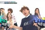 8 คลิปไอดอลชายเกาหลีที่โชว์สกิลการเต้นสุดฮาจาก Weekly Idol ที่ทุกคนไม่ควรจะพลาด!