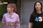 ซันนี่ ยูริ Girls' Generation ถูกถามว่า Girls' Generation จะอยู่ด้วยกันตลอดไปหรือเปล่า?