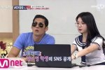 พาร์ค จุนฮยอง g.o.d ทำเซอร์ไพร์ส ปรากฏตัวเป็นคุณครู ในรายการ Idol School !!