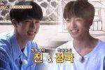 จิน จองกุก BTS ต้องเผชิญหน้ากับการถูกปฏิเสธในรายการ Let's Eat Dinner Together!