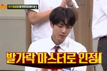 จิน BTS โชว์ความสามารถพิเศษใช้เท้าของเขาเปิดถุงขนมช็อคโกแลต!