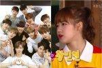 ชเวยูจอง Weki Meki ถูกขอให้เลือกสมาชิกที่ชื่นชอบมากที่สุดในวง Wanna One!!