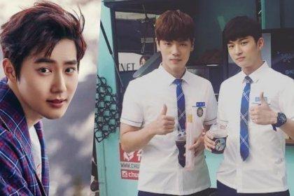 ซูโฮ EXO ส่งรถบรรทุกกาแฟ (Coffee Truck) ไปยังกองถ่าย School 2017!!