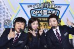 MBC ออกมาขอโทษที่เลื่อนการถ่ายทำกีฬาสีไอดอล 2017 Idol Star Athletics Championship