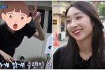 รายการ Body Actually พิสูจน์ จะเป็นยังไงถ้าหนุ่มเกาหลีเห็นเพื่อนสาวหน้าสดครั้งแรก!!