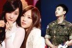 อึนฮยอก Super Junior ขอบคุณ แทยอนกับทิฟฟานี่ ที่ช่วยให้อันดับในกองทัพของเขาสูงขึ้น