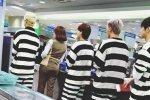 WINNER ถูกถ่ายภาพไว้ได้ ที่สนามบินอินชอน ในชุดนักโทษ