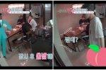 JBJ แสดงความเป็นกันเองต่อหน้ากล้อง ในรายการเรียลลิตี้โชว์ JustBeJoyful JBJ