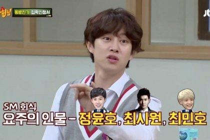 ฮีชอล Super Junior เปิดเผยเหตุผลที่คนใน SM หลีกเลี่ยงการนั่งถัดจากยุนโฮ ชีวอนและมินโฮ
