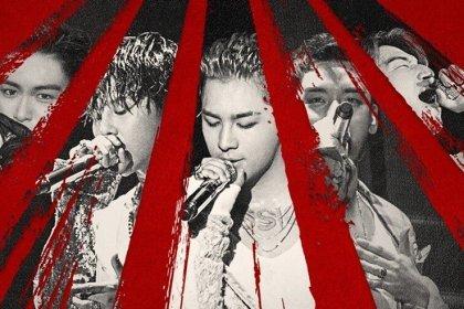BIG BANG ทำเซอร์ไพรส์ จัดคอนเสิร์ตสิ้นปีนี้ ที่ Gocheok Sky Dome