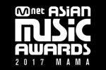Mnet Asian Music Awards 2017 เผย รายชื่อผู้เข้าชิงรางวัล แต่ละสาขาแล้ว!