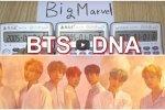 คัฟเวอร์เพลง DNA ของ BTS โดยเครื่องคิดเลข กลายเป็นไวรัล!