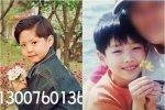 ภาพในวัยเด็กของ 2 นักแสดงชายเกาหลีที่พิสูจน์ให้เห็นว่าพวกเขาเกิดมาเพื่อเป็นดาว!